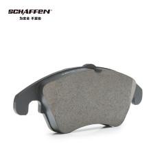 SCHAFFEN/刹森 刹车片/碳纤维无金属刹车片/4片装【后片F款】