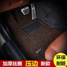 德盾 高档压边 5座丝圈脚垫 一体封边工艺 专车专用 约20mm厚度【棕色】【多色可选】