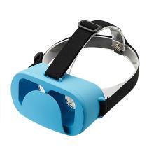 SHE 迷你VR魔壳vr眼镜3d眼镜智能头盔虚拟现实手机私人头盔