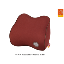 GIGI 行车减压 太空记忆棉头枕【玫瑰粽】一只装