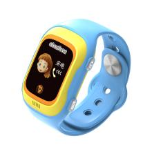 阿巴町/abardeen 智能手表KT04【蓝色】送小黄人拉杆箱