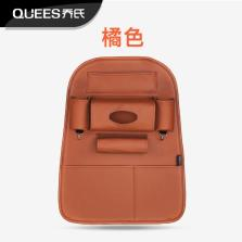 乔氏 车载储物袋置物袋 皮革储物箱多功能座椅挂袋收纳袋 QS-SND【橘色】