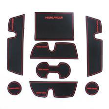 NFS 丰田汉兰达 门槽垫 防滑垫水杯垫 扶手箱垫 15-16款 汉兰达专用【红色】8块装