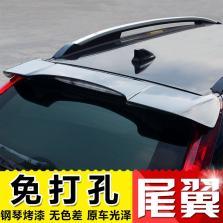 NFS 本田CRV 尾翼 定风翼顶翼 12-16年款【带灯位尾翼 需打孔 请下备注颜色】