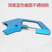 NFS 丰田rav4 档位面板 排挡面板 13(备胎内置)-15款【镜面不锈钢款 深度蓝色】