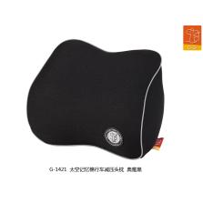 GiGi 太空记忆棉行车减压头枕【典雅黑】
