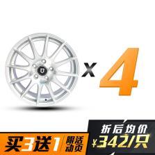 【四只套装】丰途/FT101 15寸低压铸造轮毂 孔距5X108 银色车亮