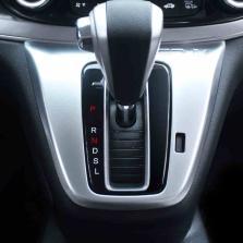 NFS 本田CRV 排挡框罩 面板装饰亮片亮条装饰框 12-16款【带标款 哑光珍珠电镀】