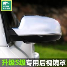 NFS 奥迪Q5 镀铬电镀后视镜壳 倒车镜壳 10-16款【不带辅助】