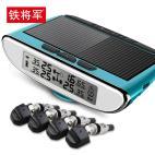 铁将军/Steel Mate 太阳能胎压监测TPMS系统 960N【内置-蓝天蓝】