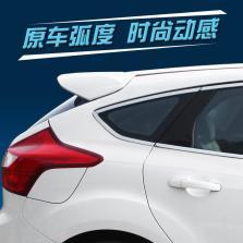NFS 福特新福克斯 尾翼 带漆免打孔升级ST改装2.0运动 两厢-星火红【12款/15款新福专用】