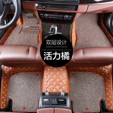 乔氏 金牛座系列 全包围皮革丝圈脚垫(可拆卸)【活力橘】