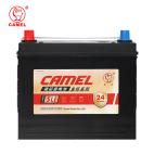 骆驼 蓄电池 86550T 金标上门安装 以旧换新【24个月质保】