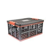 德国TAWA 车载折叠收纳箱 储物箱多功能整理置物盒【黑棕色28L】TWZD-170728