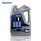 【正品授权】美孚/Mobil 美孚1号 静逸款 全合成发动机油 5W-30  SN 4L