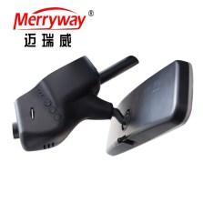 【多车型适配】迈瑞威/merryway 大众 帕萨特CC/高尔夫7/朗逸/速腾/迈腾/途观 专用隐藏式行车记录仪 单镜头
