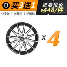 【四只套装】丰途/FT101 16寸低压铸造轮毂 孔距5X114.3 黑色车亮