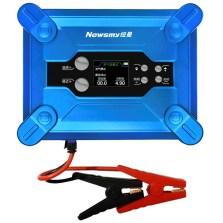 纽曼 13500毫安 应急启动电源+充气泵一体机 V9