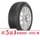 朝阳轮胎 Ecomfort A08 205/55R16 91V Chaoyang