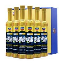 固特威 碳霸燃油宝燃油汽油添加剂汽车清理除积碳清洗剂【6瓶装】KB-8622A