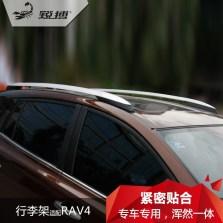 【免费包安装】锐搏 专用行李架 适配13-15款丰田RAV4 PW00367627