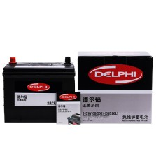 德尔福/DELPHI 蓄电池 电瓶 以旧换新 55D26L【12月质保】