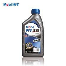 【正品授权】美孚/Mobil 新速霸2000全合成机油 5W-30 SN级 1L