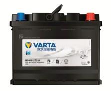 瓦尔塔/VARTAAGM平板免维护汽车电蓄电池电瓶以旧换新20-60/H5-60-L-T2-A高端带自动启停车型两年质保【领券下单立减200元】