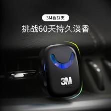 3M 汽车香水出风口香氛夹 车载香水香膏香薰 车用空气净化摆件挂件 (自然清爽香) PN38803