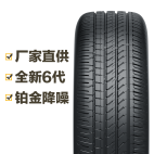 德国马牌轮胎 TechContact TC6 205/55R16 91V FR Continental