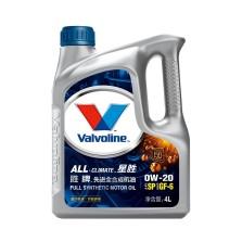 【新升级】美国胜牌/Valvoline 星胜全合成机油 SP/GF-6 0W-20 4L 4L