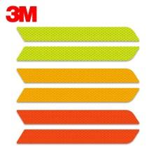 """3M钻石级反光贴""""后保险杠贴""""【荧光黄绿色】"""