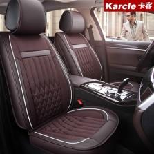 Karcle/卡客 四季通用舒适透气汽车座垫【标准版 魅力咖】