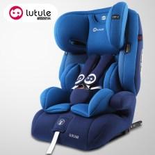 路途乐 汽车儿童安全座椅9月-12岁 ISOFIX接口 3C认证 路路熊Air C【子爵蓝】