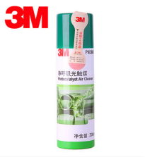 3M PN38001 净呼吸光触媒/空气净化剂 有效祛甲醛/苯/菌类 200ML