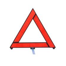 传枫/chuanfeng 三脚架警示牌 车载停车折叠危险故障标志