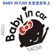 追趣  反光baby in car车贴女宝宝在车里警示贴