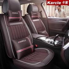 Karcle/卡客 四季通用舒适透气汽车座垫【豪华版 魅力咖】