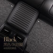 BBA车品制造商 文丰静音系列皮革丝圈双层可拆卸专车专用五座脚垫JD22【黑灰】【多色可选】