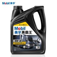 【正品授权】美孚/Mobil 黑霸王15W-40 4L CH-4 API级重负荷柴油机油
