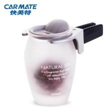 快美特/CARMATE 自然沸石风口香水 新概念固体香味 汽车空调出风口夹 香薰石头CFR712【薰衣草味】