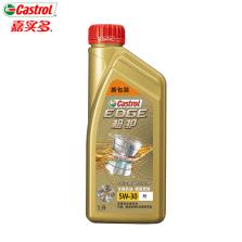 �������翠�����瀹�澶�/Castrol ���ゅ�ㄥ�����烘补 5W-30 SN A5/B5锛�1L瑁�锛�
