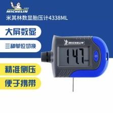 米其林/Michelin 胎压计 可测量胎纹深度 4338ML