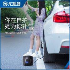 尤利特 车载充气泵【预设胎压数显表】YD-371
