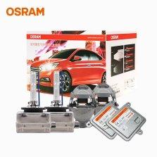 欧司朗/OSRAM 大灯改装升级套装 【PL海5双光透镜+进口欧司朗CBI5500K氙气灯+欧司朗进口35W安定】