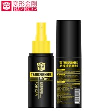变形金刚后视镜防雨剂 涂抹式分子疏水畅行风雨50ml