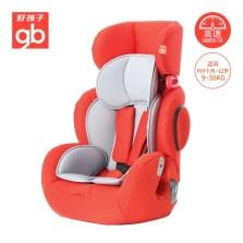 【app券后999】好好孩子  9月-12岁 高速婴儿坐椅防侧撞 儿童安全座椅 isofix接口CS786(红色)