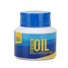 爱动/IDO 冷冻油 R-134a 汽车空调压缩机润滑油 70g ID-6006