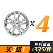 【四只套装】丰途/FT501 15寸低压铸造轮毂 孔距5*108