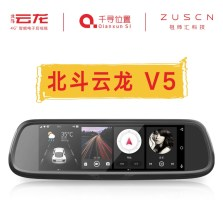 祖师汇 北斗云龙V5 7.84吋 全网通声控 智能后视镜 导航 双录行车记录仪 一体机